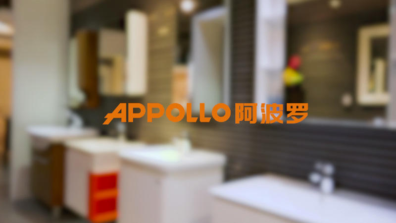 Comparison Between Apollo Sanitary And Aerospace Ceramic Product