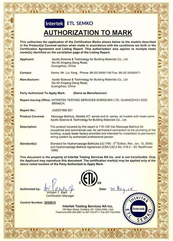 Appollo's North American ETL certificate