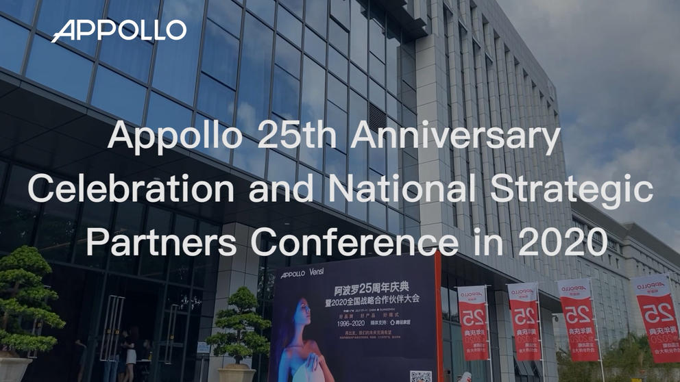 Appollo 25th Anniversary Celebration